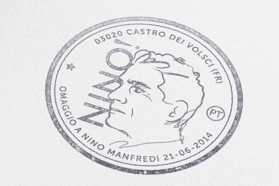 NINO! Annullo Filatelico Poste Italiane
